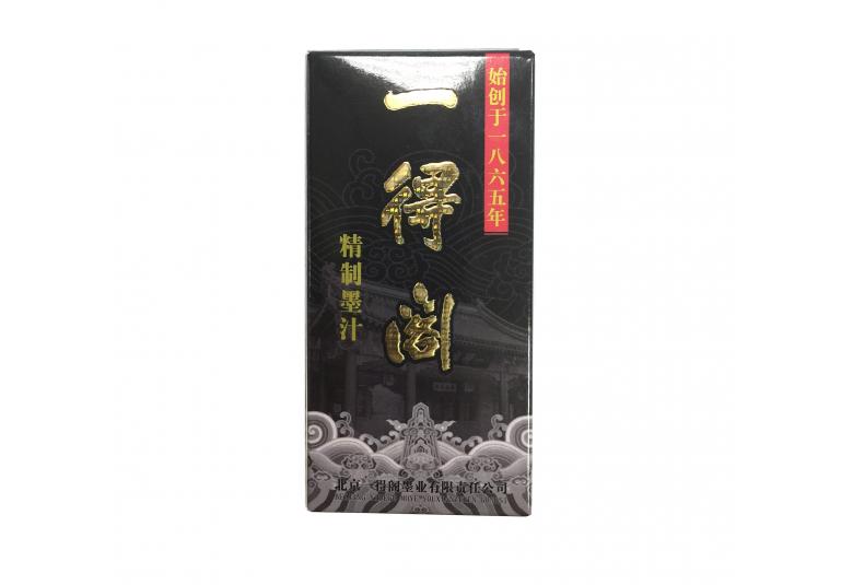 КИТАЙСКАЯ ТУШЬ ДЛЯ ЖИВОПИСИ И КАЛЛИГРАФИИ /CHINESE BLACK INK